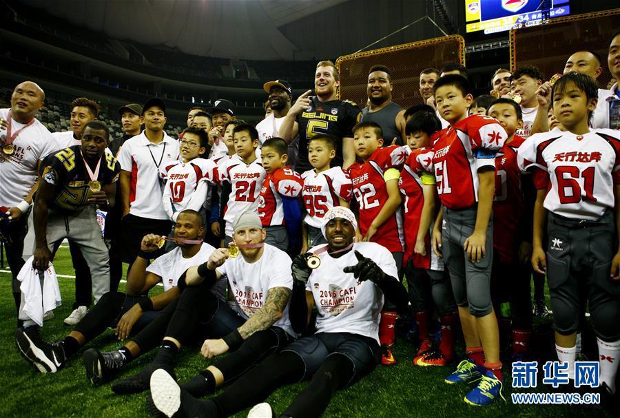 全国职业美式室内橄榄球巡回赛:北京雄狮夺冠图片