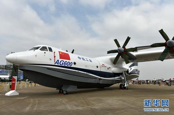 上海至珠海飞机