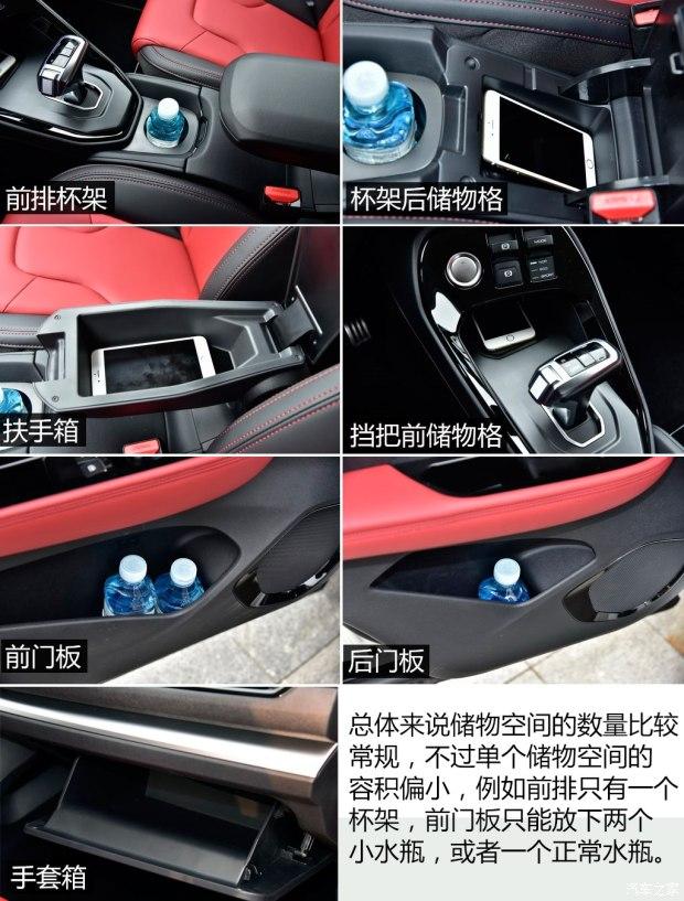 长城汽车 哈弗h2s 2017款 红标 1.5t 自动基本型