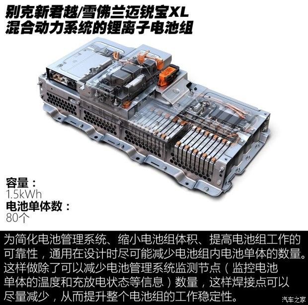 电路板 机器设备 620_614