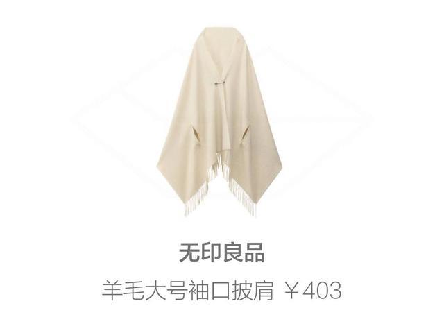 初学五个手指织围巾的步骤图片