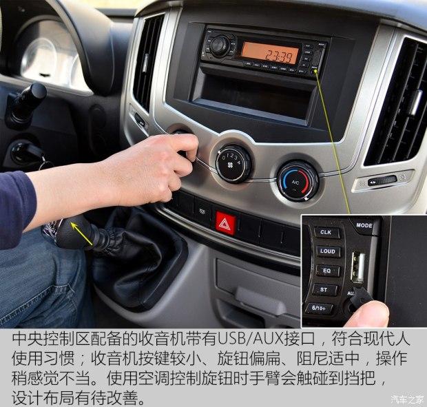 体验车型:2.5T 领运版 御利宝短轴中顶ZD25 国V 6座   指导价格:14.18万   日常用途:客货两用    车辆简介   东风御风有领运与领尊两大系列,从名称可以看出领运版车型的市场定位更加偏向货物运输,座位数在9座以内;领尊版车型载人能力更强,座位数量均为10座以上。两者的外观基本一致,都采用了与德系轻客有些类似的方正造型。第一辆实拍车型为珐晶褐色领运版短轴中顶6座,车身尺寸为500020362375mm,轴距为3100mm。车辆前脸的上格栅以双横幅镀铬条修饰,配备了高度可调节