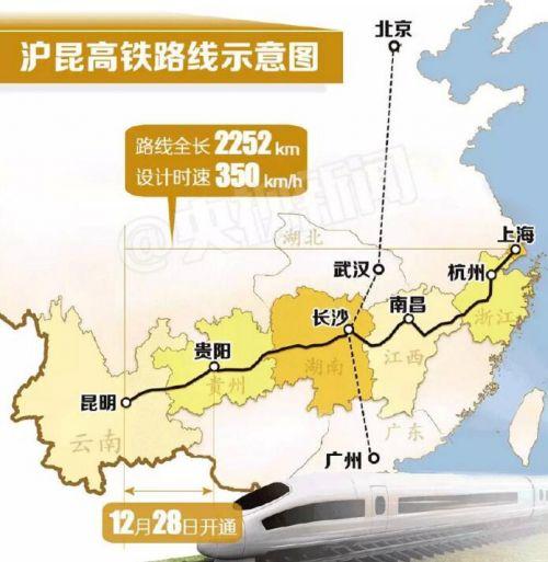 沪昆高铁示意图