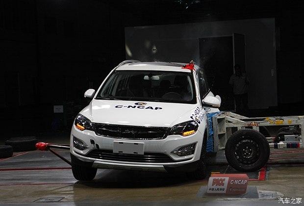 车型:湖南江南汽车制造有限公司生产的众泰牌JNJ6450K型多用途乘高清图片