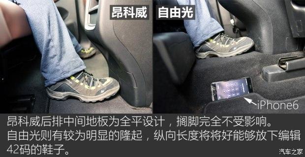 目前jeep官方并未公布自由光的后备厢具体容积值