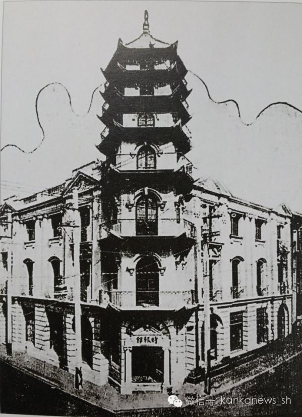 道路右侧宝塔形建筑(山东中路口)为时报馆原址