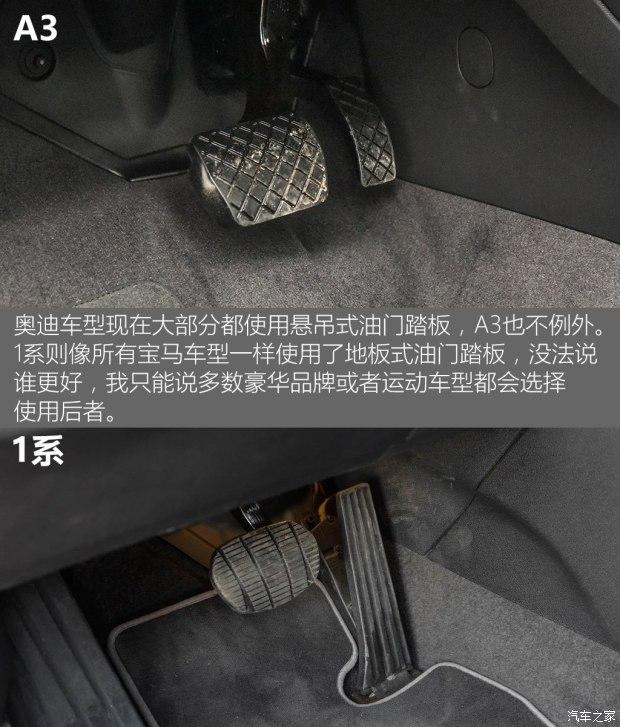 华晨宝马 宝马1系 2017款 118i 设计套装型