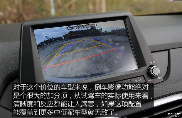 试驾北京现代全新悦动顶配-新华网