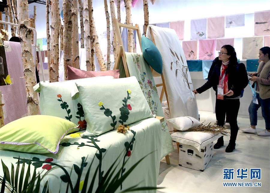 (服务)(1)中国国际家用纺织品及辅料博览会在上海揭幕