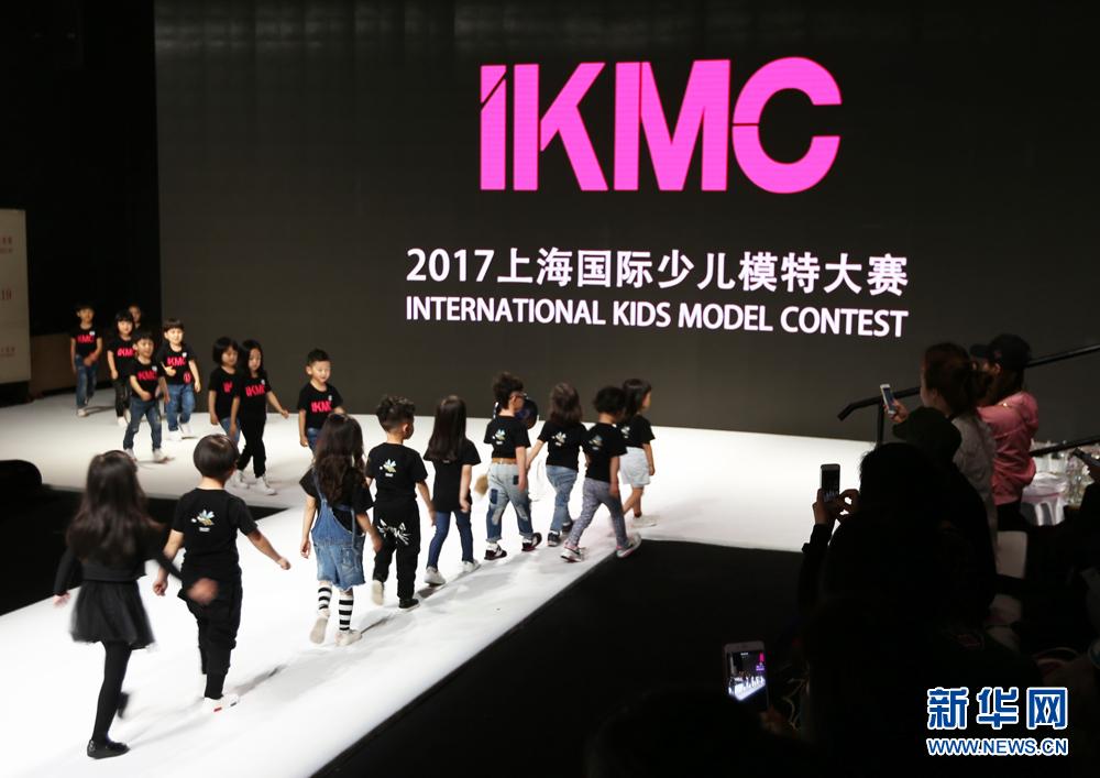 萌娃酷宝t台秀 2017上海国际少儿模特大赛举办