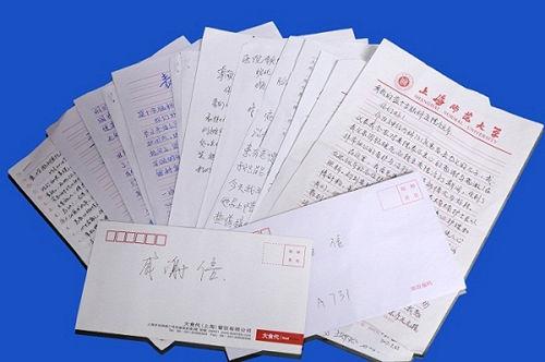 小记上海蓝十字脑科医院神经内科两位护士长
