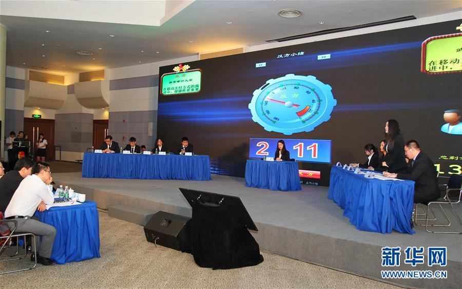 """网络安全宣传周""""青少年日""""活动在上海举行"""