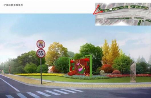 据上海发布,南翔附近市民又要多一个休闲散步的好去处!嘉定区新闻办说,总面积约39894平方米的嘉闵高架路(南翔段)沿线绿化建设工程已完成80%,高架下绿化带及沿线行道树全部完成种植,工程预计今年年底完工。桥下空间还规划建设了3处公共停车场(规划停车位总计451个)也将于今年年底对市民开放。很赞有木有!   去年9月底,嘉闵高架路北段二期建成通车。     而今,今年5月开建的嘉闵高架路(南翔段)两侧生态环境综合整治及绿化景观提升工程传来好消息:   总面积约39894平方米的沿线绿化建设工程完成进度已