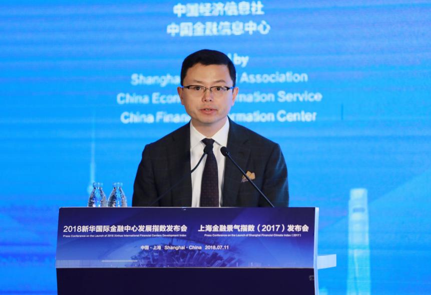 2018新华国际金融中心发展指数揭晓 香港挺进三强