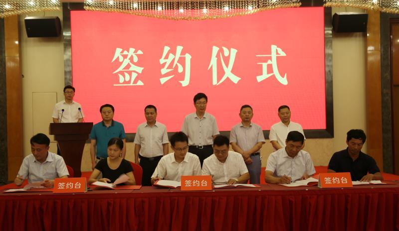 东台在昆山成功举办现代农业招商推介会 21个