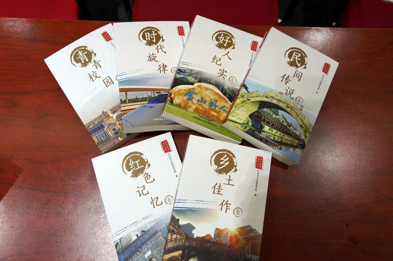 """""""改革开放40周年最有影响力故事""""评选结果在沪发布,你听过几个"""