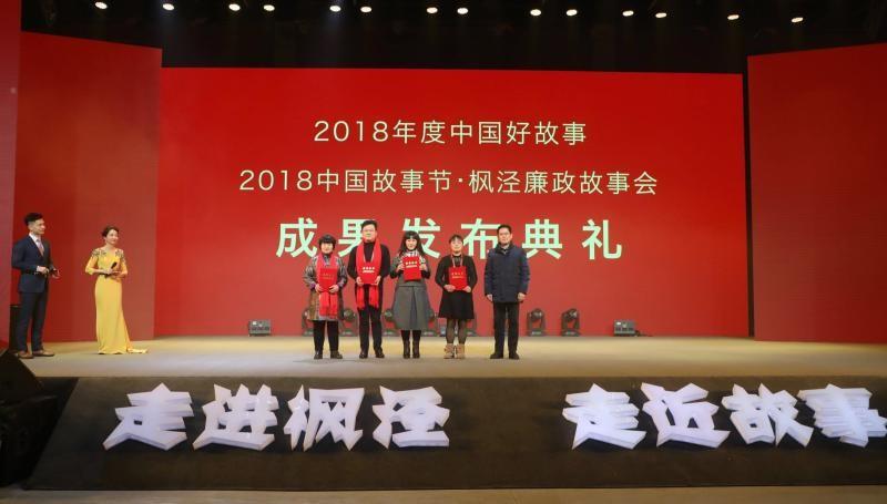 """上海这个村揭牌成为""""中国故事村"""",今后将打造中国故事活动的"""""""