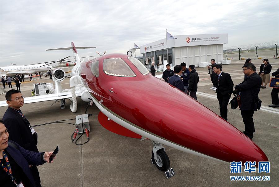 (社會)(1)2019亞洲商務航空大會及展覽會開幕