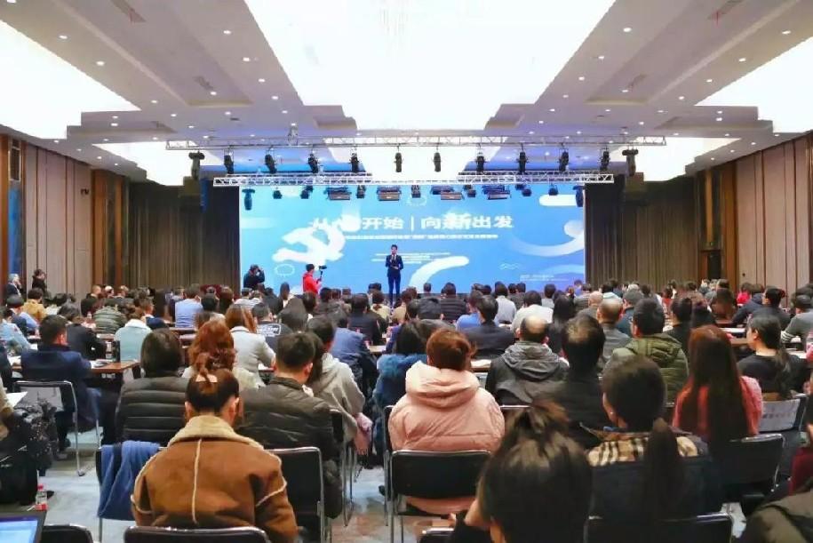 长宁区开展党建引领优化营商环境