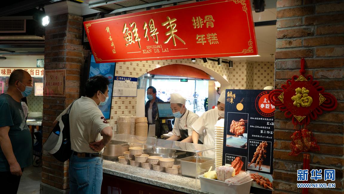 当老字号遇上网红美食 上海小吃节唤醒味蕾记忆