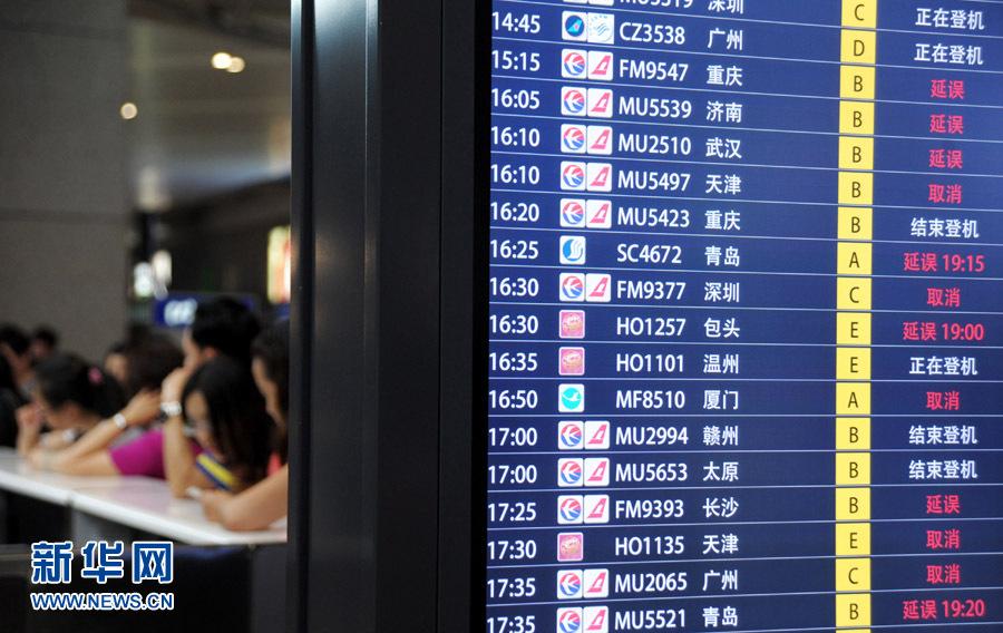 6月18日,上海虹桥机场显示航班延误或取消信息.