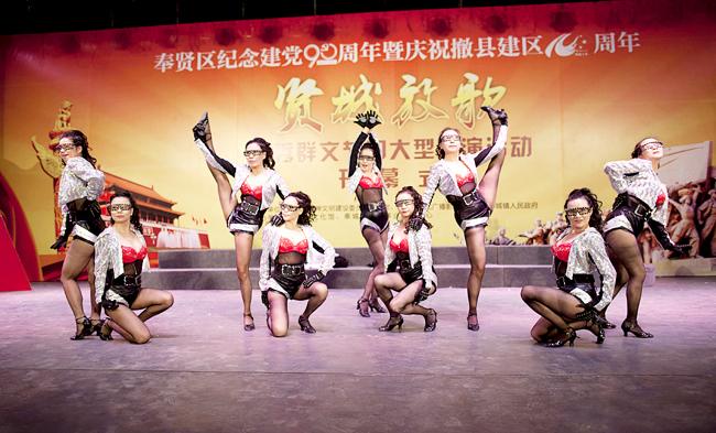 上海奉贤撤县建区十周年 百场巡演走进基层