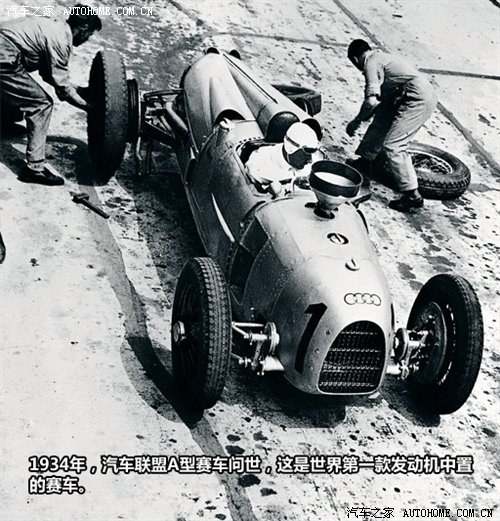 旗下a型赛车问世,这款发动机中置的赛车由20世纪最为杰出的汽车设计大