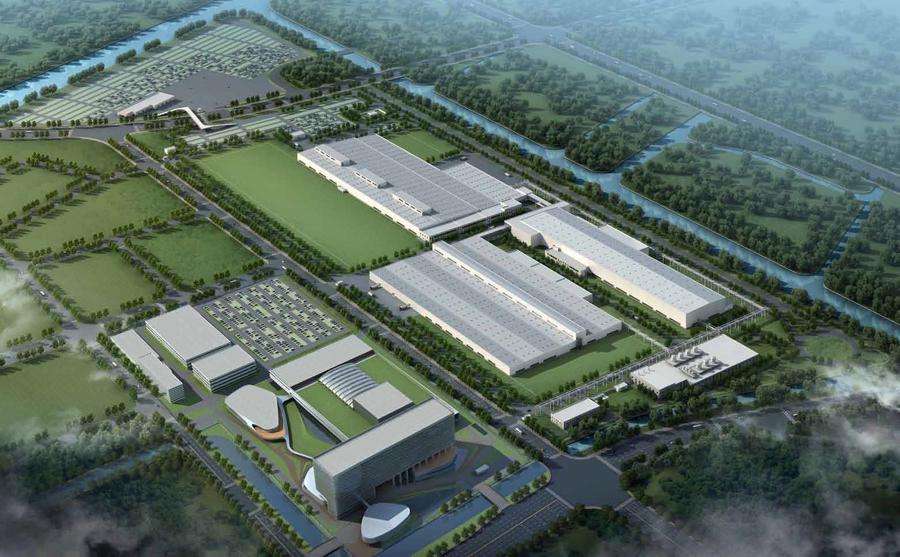 上海通用汽车凯迪拉克专属工厂及泛亚汽车技术中心(金桥)奠基