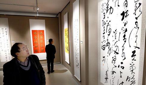 第二届上海市行草书大展在沪开幕