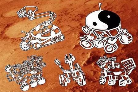 """中国将去火星 月球车""""玉兔弟弟""""要如何设计?"""
