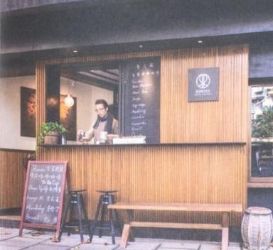 徐匯人氣咖啡店