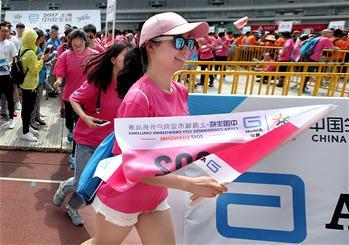 2017中國坐標·上海城市定向戶外挑戰賽舉行