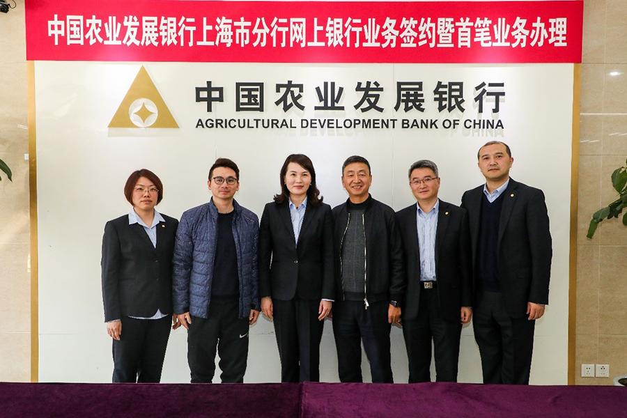 網聯三農 銀企e家 上海市分行成功開辦網上銀行業務