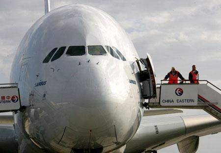 我喜欢飞机场~~~~~~~~~~
