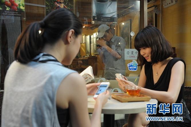 手机如何登陆餐厅_用户在餐馆通过手机登录WLAN网络