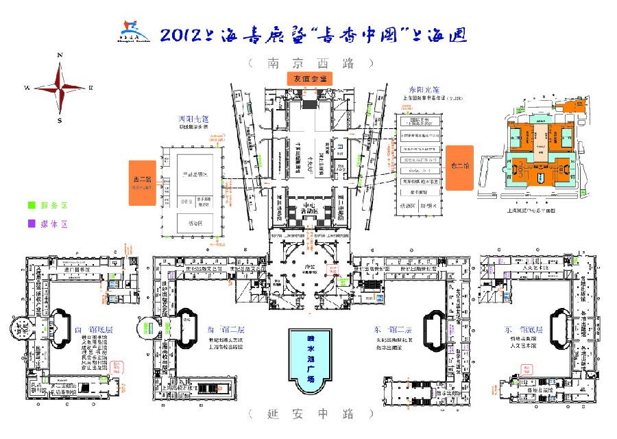 2012上海书展平铺图_新华网上海频道